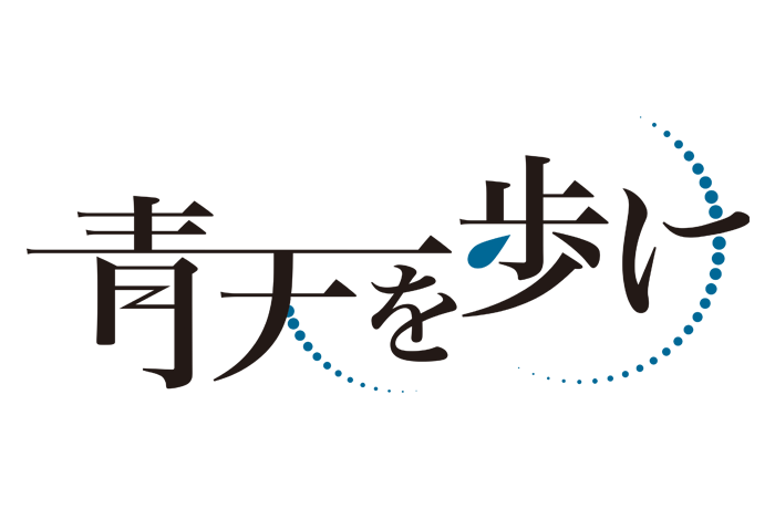 logo_souten1