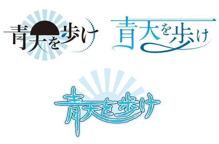 logo_souten2