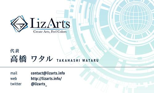 nc_takahashiwataru2-2