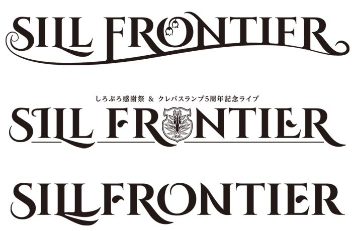 logo_SLFR2
