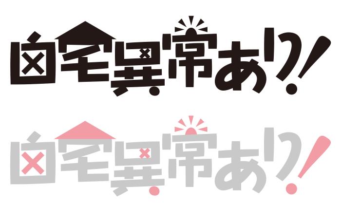 logo_zitaku1-1