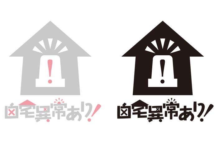 logo_zitaku1-2