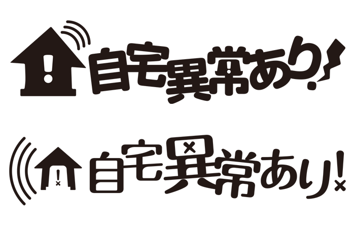 logo_zitaku2