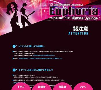 Euphoria_web2