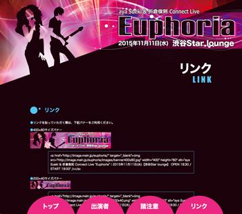 Euphoria_web4
