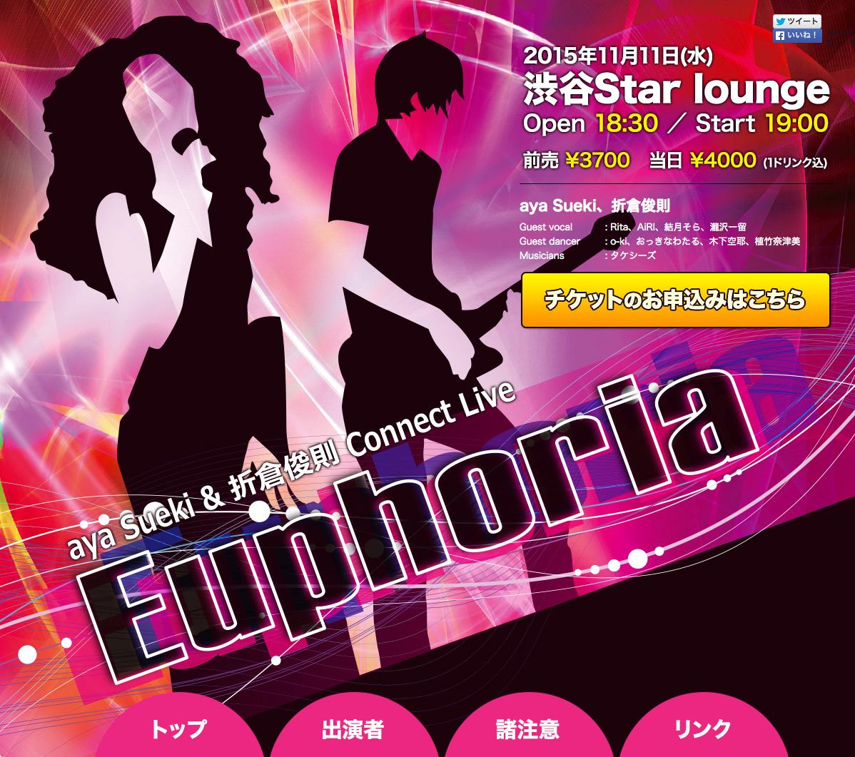 Euphoria_webthm