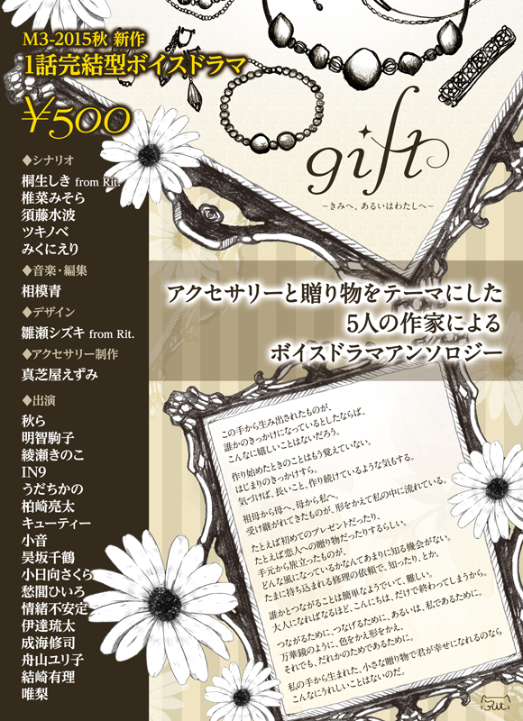 gift_bg_1-4