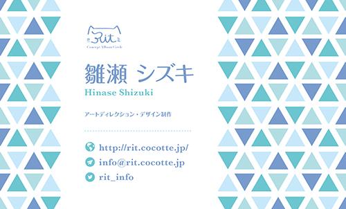 nc_rit_hinase