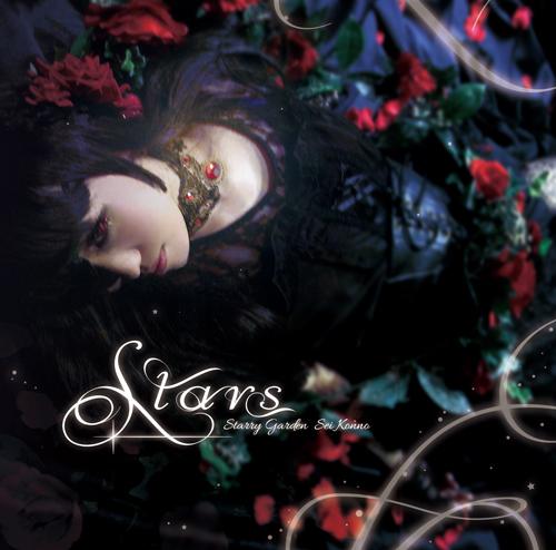 stars_150405_jkt_Stars1