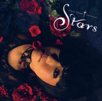 stars_150405_jkt_Stars3