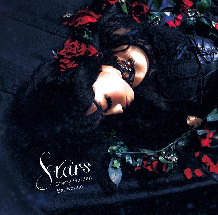 stars_jkt_comp