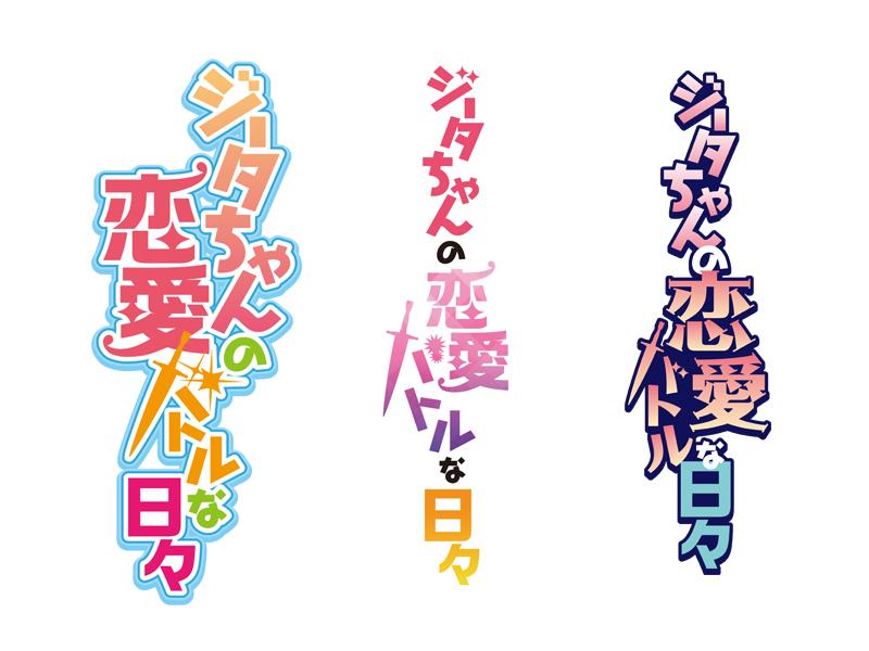 logo_lovebattle1