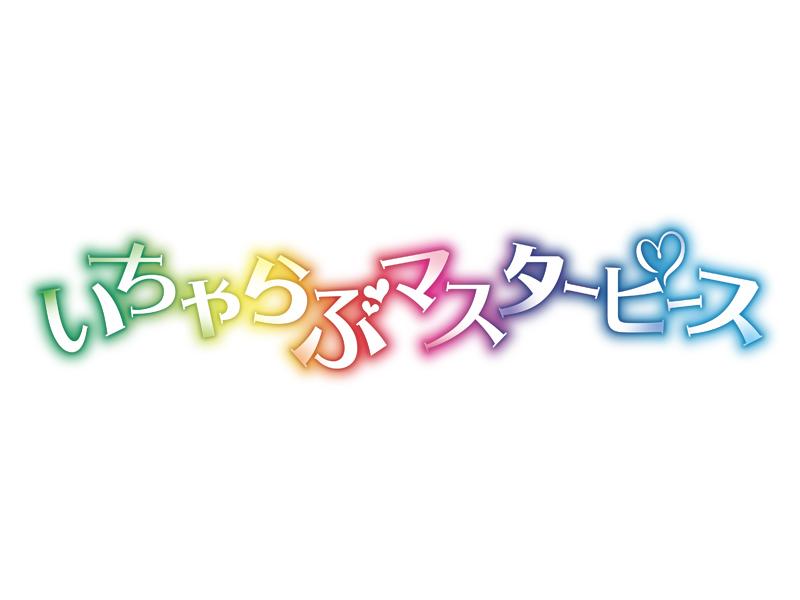 logo_masterpiece1