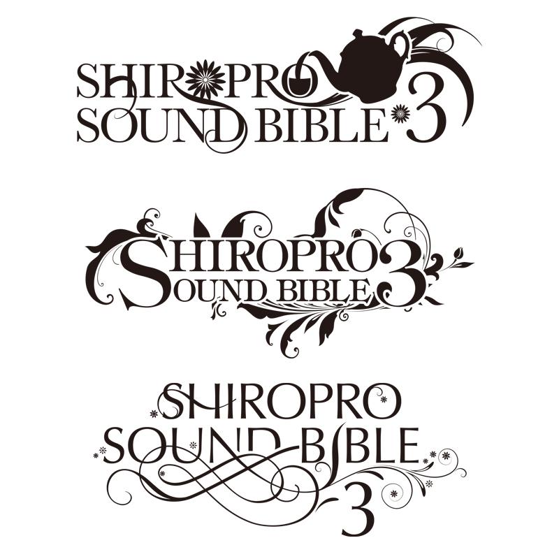 logo_ssb3-2