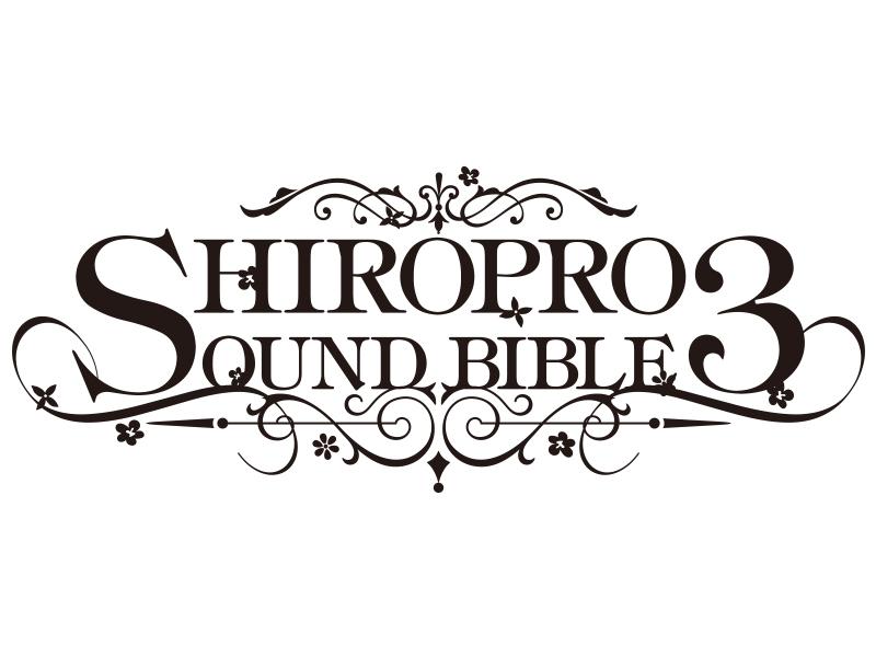 logo_ssb3