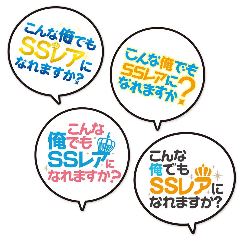 logo_ssrare2