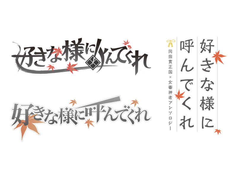 logo_tanusani2