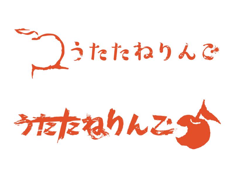 logo_utataneringo2
