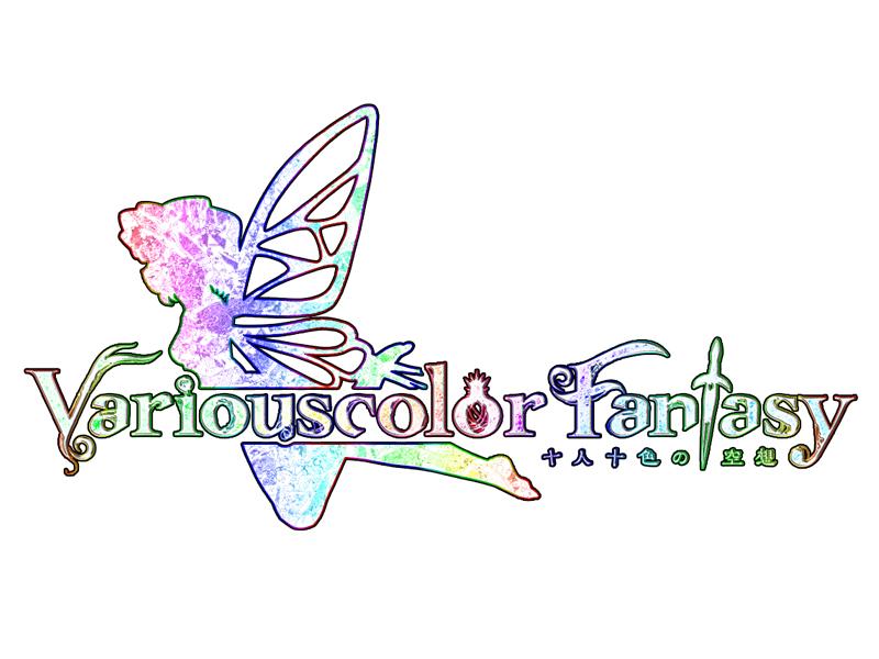 logo_various1