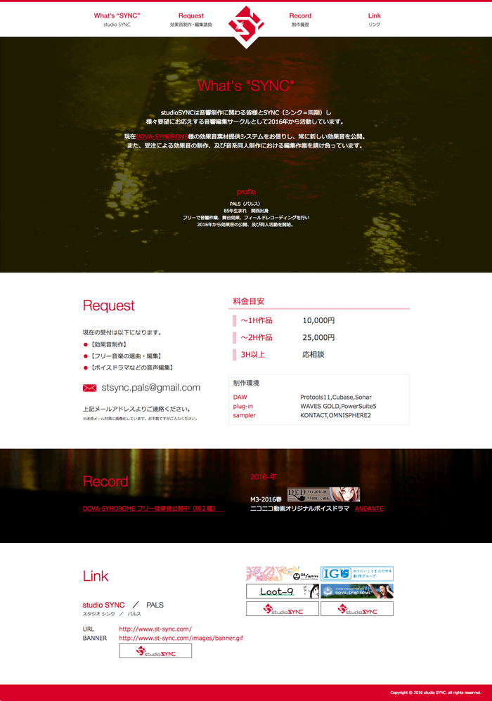 web_studiosync